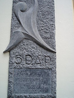 SDAP - steen